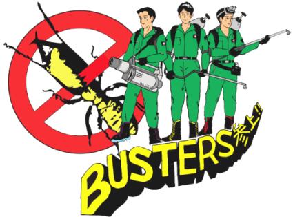 沖縄のシロアリ駆除業者・有限会社バスターズ